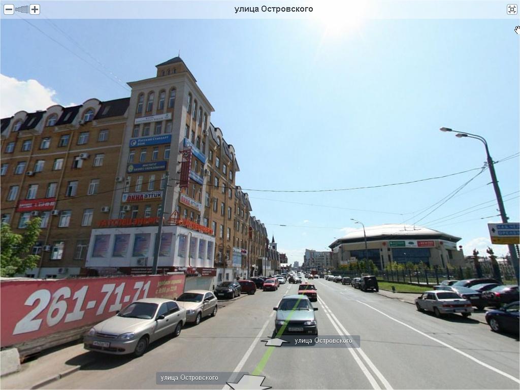 Снять место под офис Щибровская улица аренда офиса 20-30 кв.м красносельская бауманская